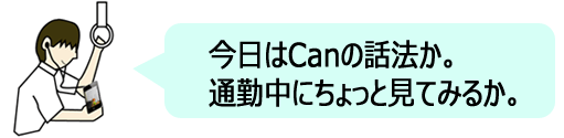 2014-11-24_13h13_09
