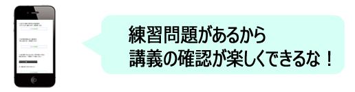 2014-11-24_13h23_08