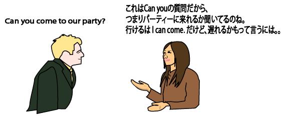 2014-11-24_15h17_53